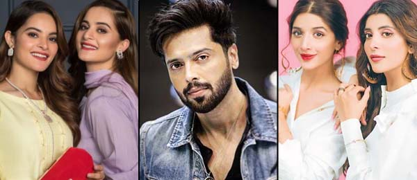 Pakistani celebrities with their brands
