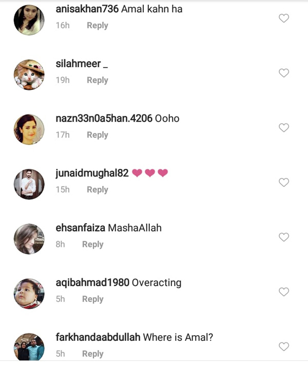 Here's what people are asking about Amal Muneeb