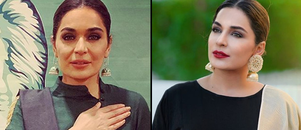 Meera Jee says she would hang herself if proved guilty
