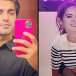 Following rumours surrounding their relationship, Ahsan Mohsin Akram and Minal Khan recently made their relationship official.
