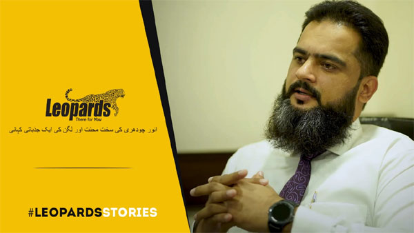 Leopards Stories – An Insider to Journey to the Top
