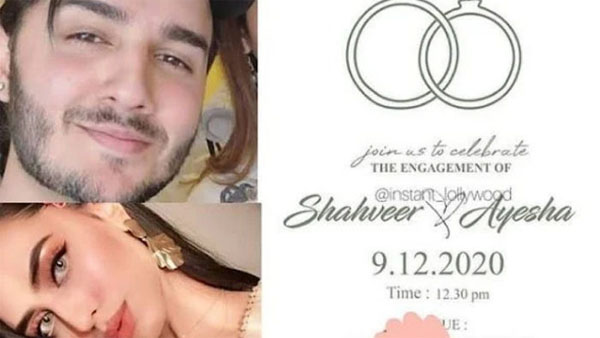 Shahveer Jafry that he is going to get engaged this month.