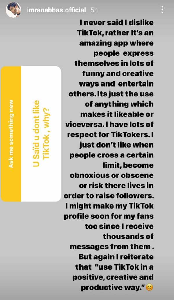 Imran Abbas share his point of view about TikTok